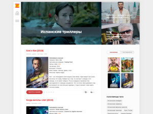 Quelle est la valeur estimée de espana-film.net ?
