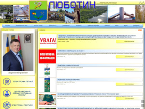 Quelle est la valeur estimée de lubotin-rada.gov.ua ?