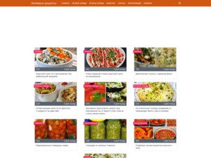 Quelle est la valeur estimée de lubymye-recepti.ru ?