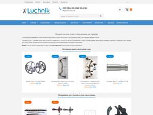 Quelle est la valeur estimée de luchnik.com.ua ?