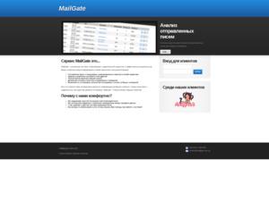 Quelle est la valeur estimée de mailgate.com.ua ?