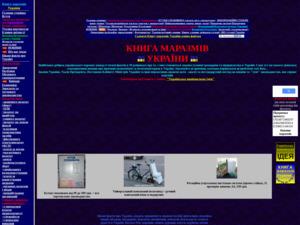 Quelle est la valeur estimée de marazm.org.ua ?