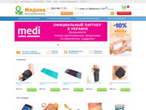 Quelle est la valeur estimée de medic-magazin.com.ua ?