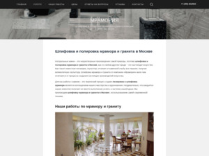 Quelle est la valeur estimée de mramoria.ru ?