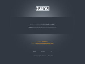 Quelle est la valeur estimée de nic.tushu ?
