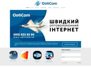 Quelle est la valeur estimée de opticom.ua ?