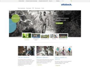 Quelle est la valeur estimée de ottobock.ru ?