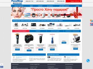 Quelle est la valeur estimée de panashop.kiev.ua ?