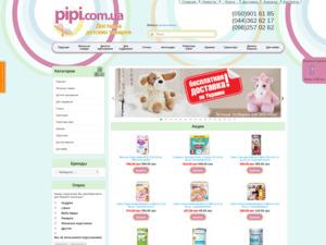 Quelle est la valeur estimée de pipi.com.ua ?