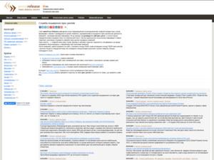 Quelle est la valeur estimée de press-release.com.ua ?