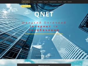 Quelle est la valeur estimée de qnet.vn.ua ?