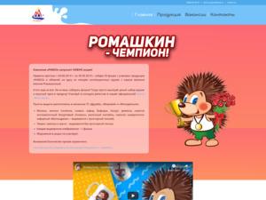 Quelle est la valeur estimée de ramoz.ru ?