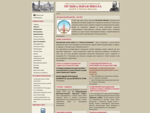 Quelle est la valeur estimée de rimkor.edu.ru ?