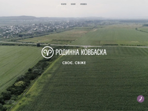 Quelle est la valeur estimée de rodynna-kovbaska.ua ?