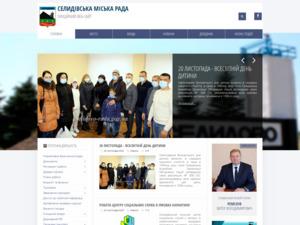 Quelle est la valeur estimée de selidovo-rada.gov.ua ?