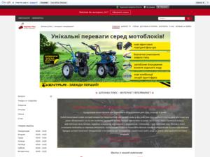 Quelle est la valeur estimée de shponka-plus.com.ua ?