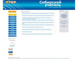 Quelle est la valeur estimée de sibuch.ru ?