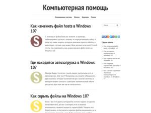 Quelle est la valeur estimée de siteprokompy.ru ?