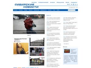 Quelle est la valeur estimée de snews.ru ?