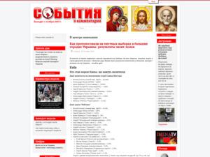 Quelle est la valeur estimée de sobitiya.mk.ua ?