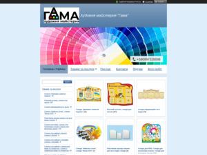 Quelle est la valeur estimée de stend-gama.com.ua ?