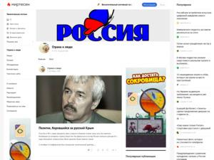 Quelle est la valeur estimée de strana-rf.ru ?