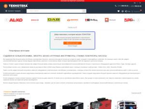 Quelle est la valeur estimée de technoteka.com.ua ?