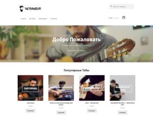 Quelle est la valeur estimée de thetoughbeard.ru ?