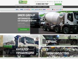 Quelle est la valeur estimée de thk.kiev.ua ?