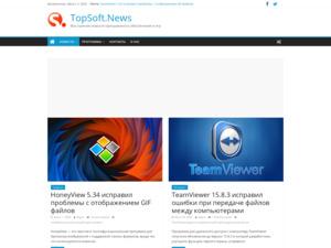 Quelle est la valeur estimée de topsoft.news ?