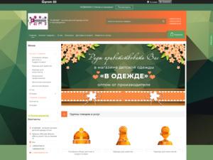 Quelle est la valeur estimée de v-odezhde.com.ua ?