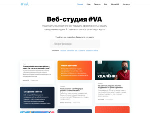 Quelle est la valeur estimée de va-promotion.ru ?