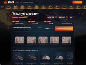 Quelle est la valeur estimée de wotsunduk.ru ?