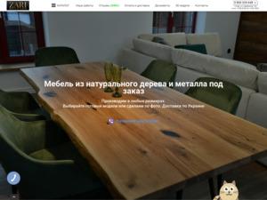 Quelle est la valeur estimée de zari.com.ua ?