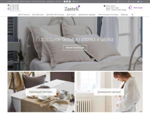 Quelle est la valeur estimée de zasteli.com.ua ?