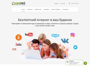 Quelle est la valeur estimée de zasx.net ?