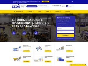 Quelle est la valeur estimée de zzbo.ru ?